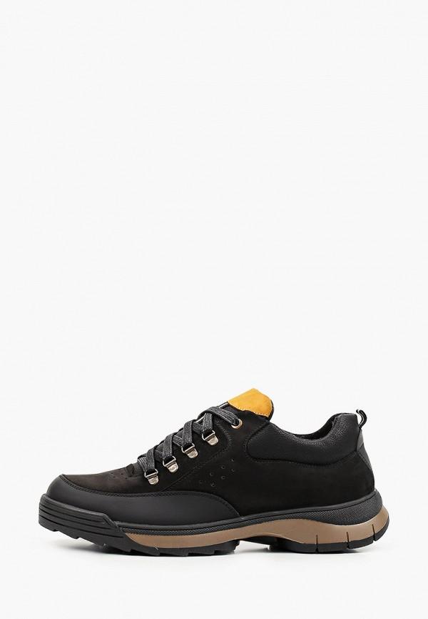 мужские низкие ботинки valley, разноцветные