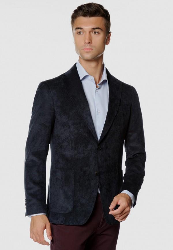 мужской пиджак arber, синий