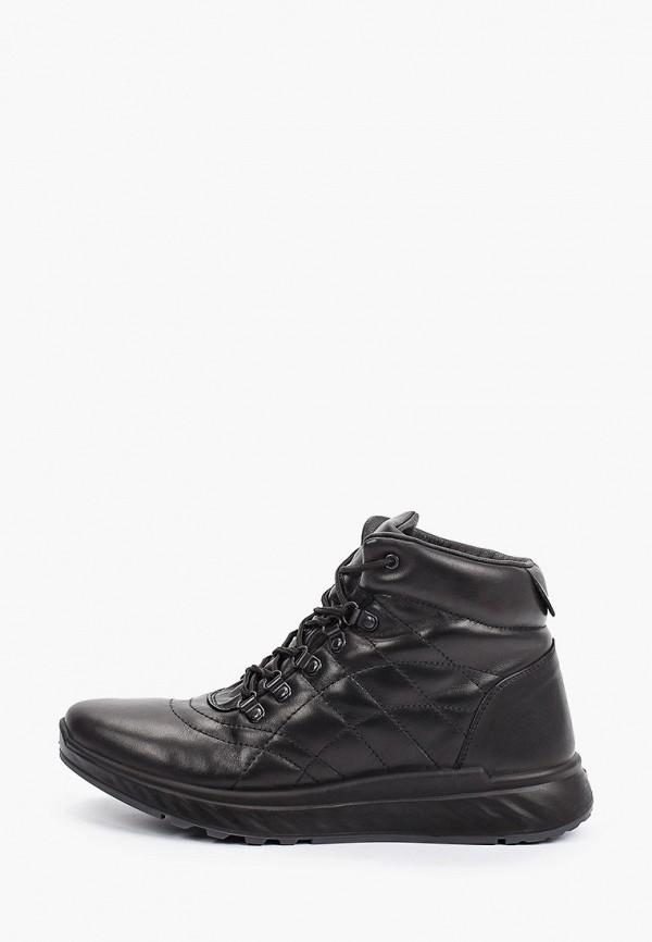 мужские высокие кроссовки valley, черные