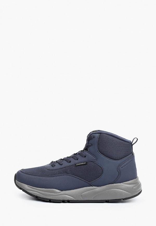 мужские высокие кроссовки demix, синие