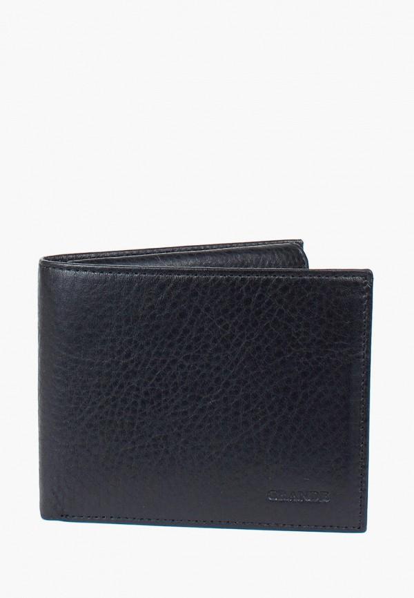 мужской кошелёк grande, черный