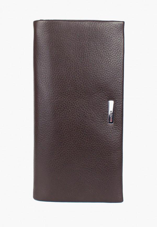 мужской кошелёк karya, коричневый