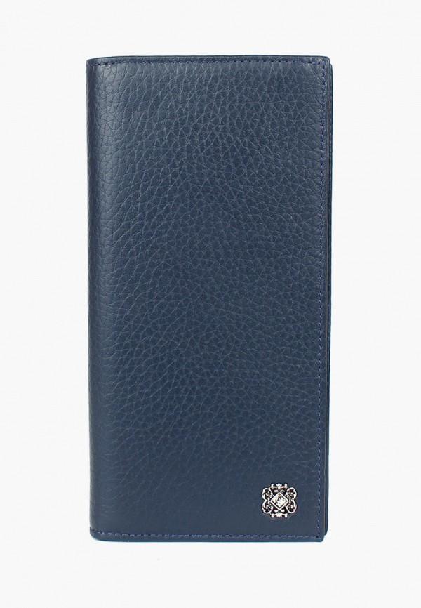 мужской кошелёк karya, синий