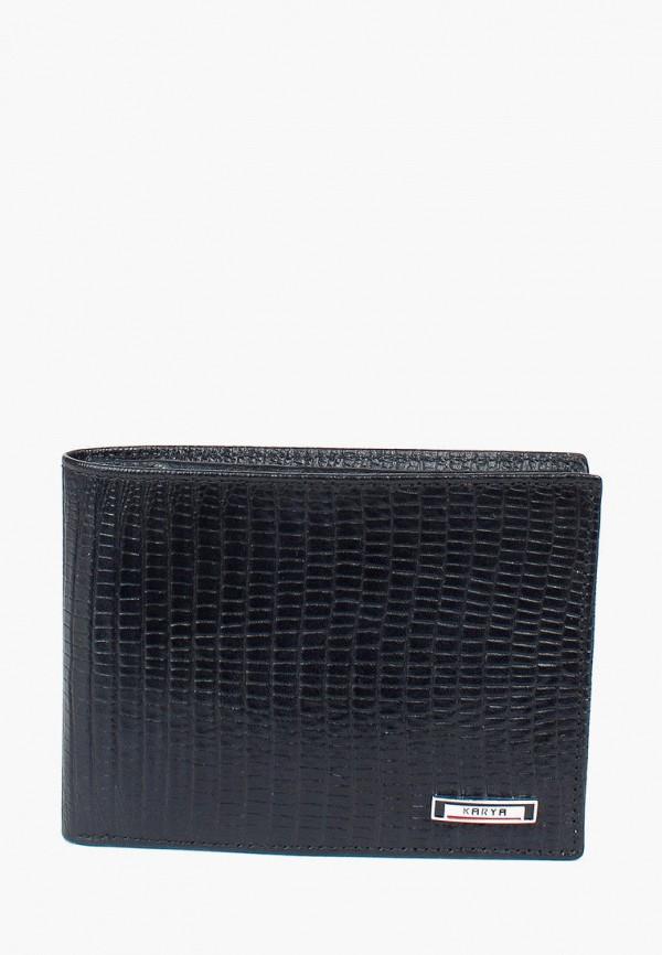 мужской кошелёк karya, черный