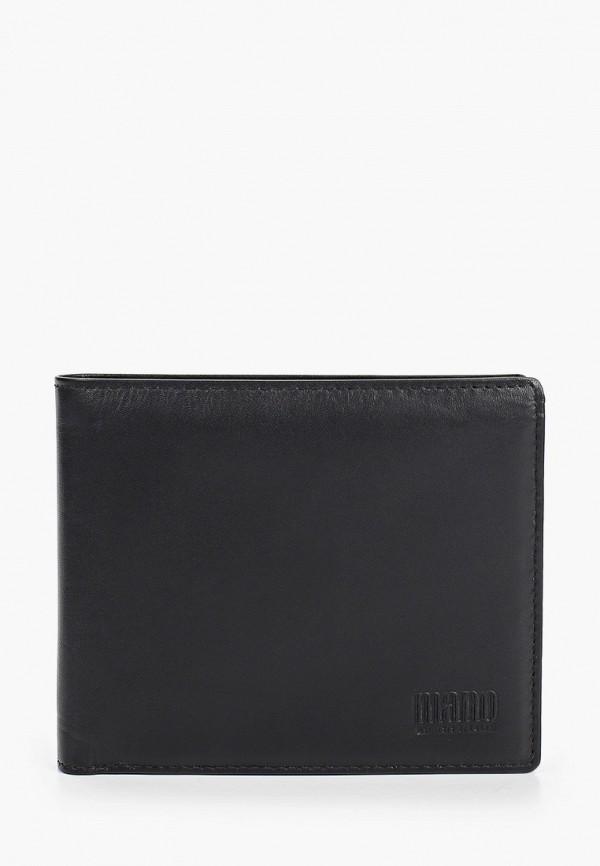 Кошелек Mano Mano MP002XM1RMOI кошелек женский bodenschatz цвет черный 8 408 01