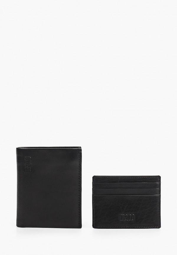 Кошелек Mano Mano MP002XM1RMOJ кошелек женский bodenschatz цвет черный 8 408 01