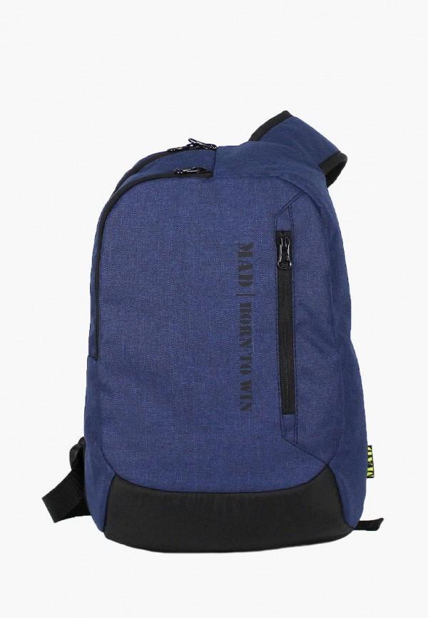 мужской рюкзак mad | born to win, синий