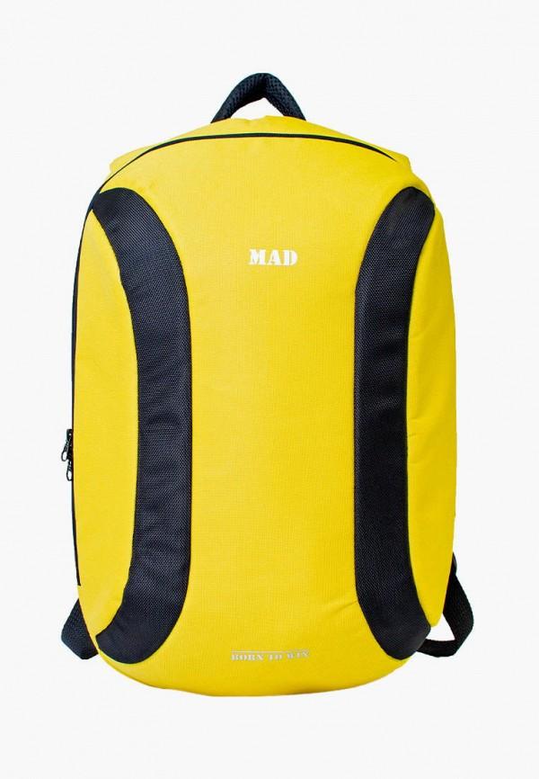 мужской рюкзак mad | born to win, желтый