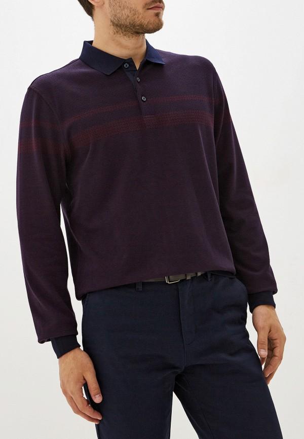 мужской пуловер la biali, фиолетовый