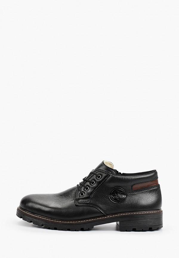 мужские высокие ботинки rieker, черные