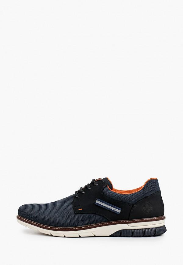 мужские низкие ботинки rieker, синие
