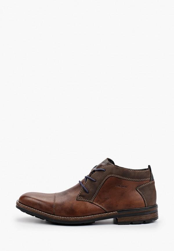 мужские высокие ботинки rieker, коричневые