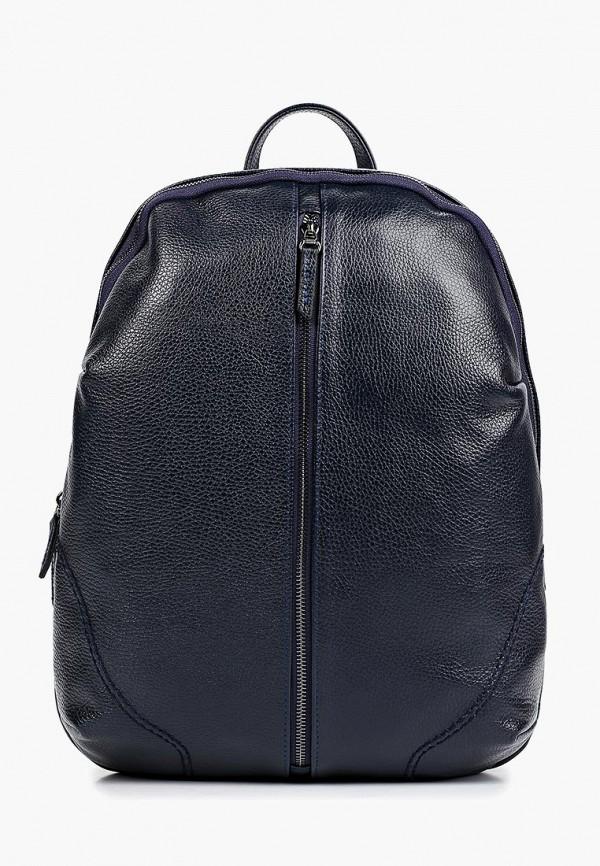 мужской рюкзак bond non, синий