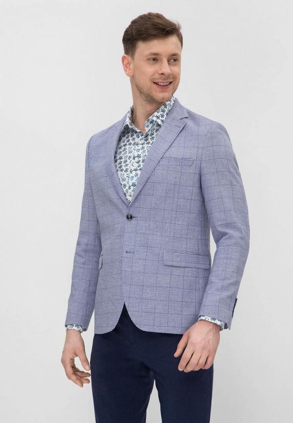 мужской пиджак navi, фиолетовый