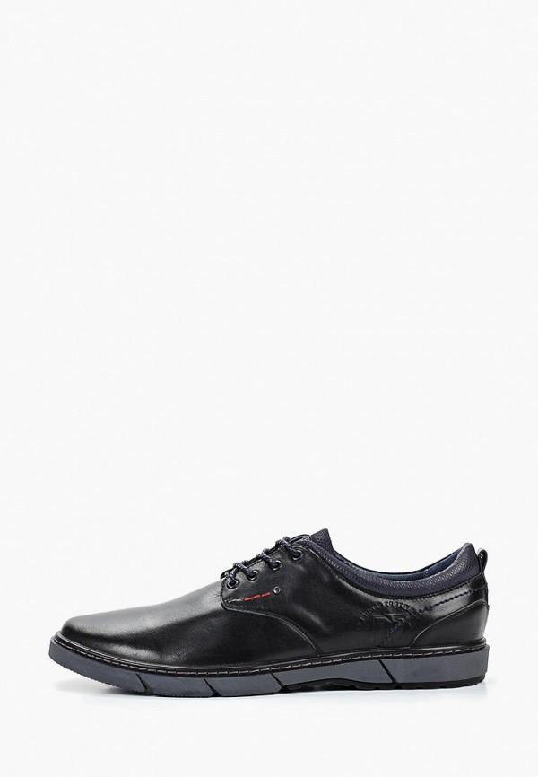 мужские ботинки kruzo, черные