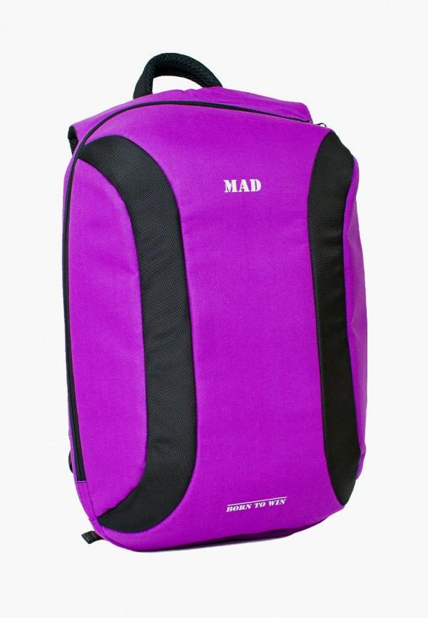 мужской рюкзак mad | born to win, фиолетовый
