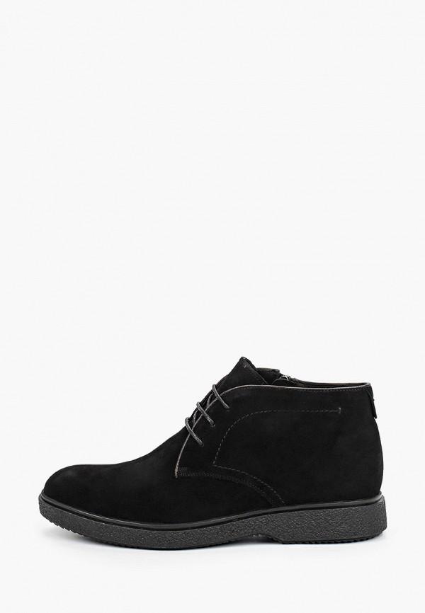 Ботинки El'Rosso