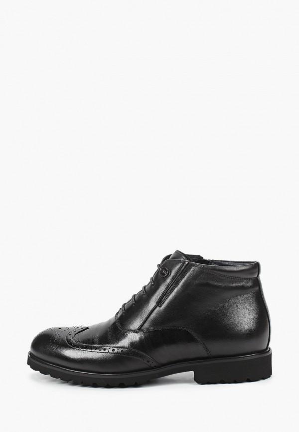 Ботинки Brooman