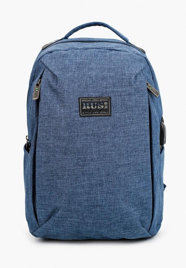 мужской рюкзак stelz, синий