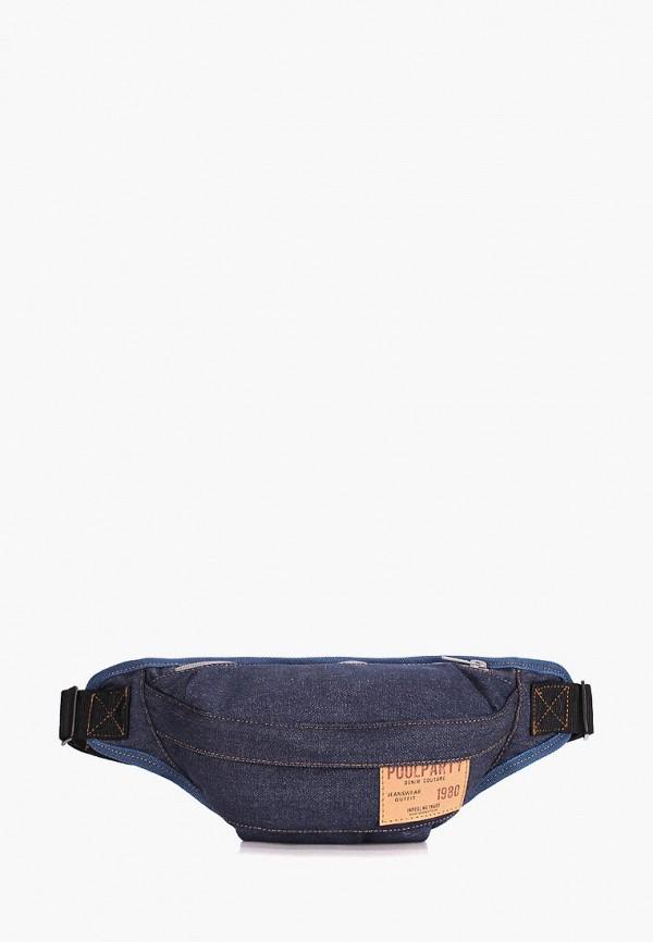 мужская сумка poolparty, синяя