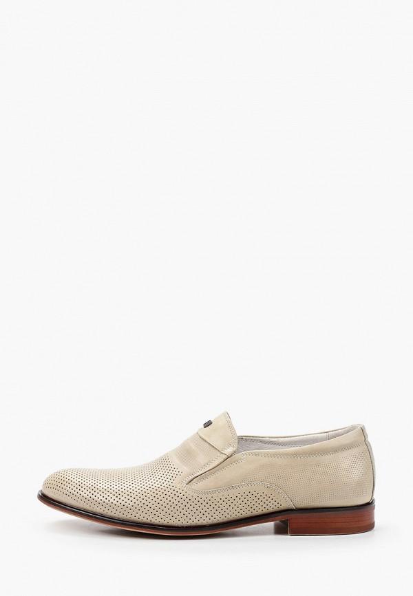 мужские туфли-дерби dino ricci, бежевые