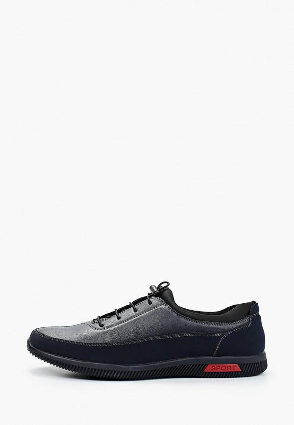 мужские низкие ботинки zenden active, синие