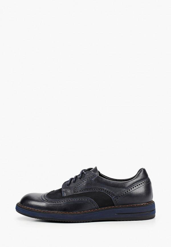 мужские туфли-оксфорды valley, синие