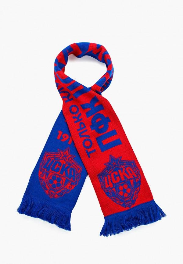 мужской шарф цска, разноцветный
