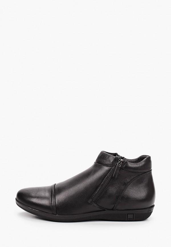 мужские низкие ботинки mascotte, черные