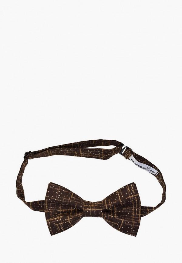 мужские галстуки и бабочки rainbowtie, коричневые