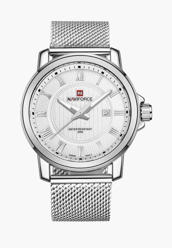 Часы Naviforce