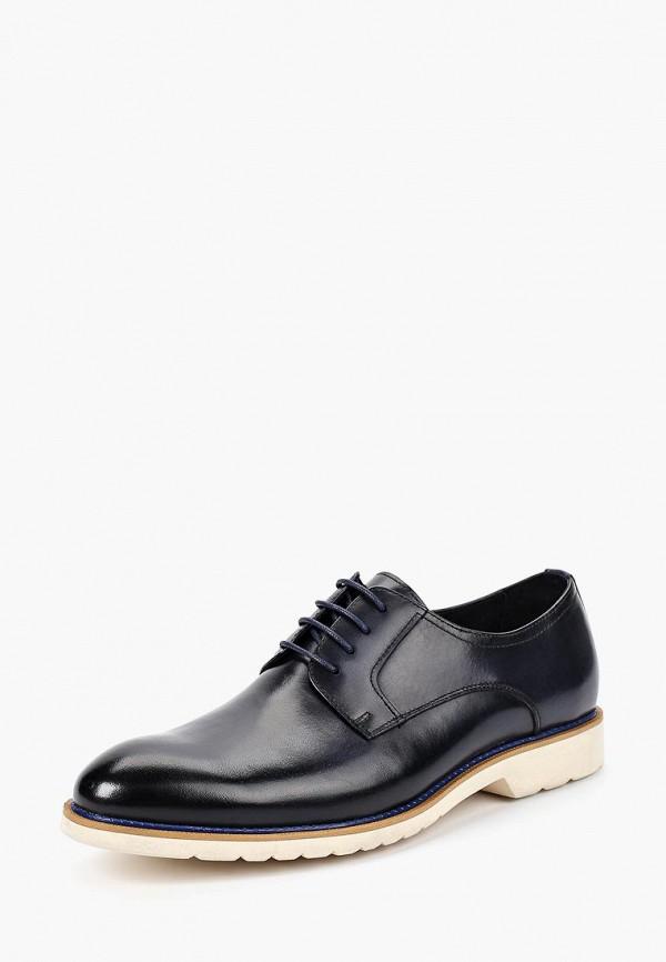 мужские туфли la biali, синие