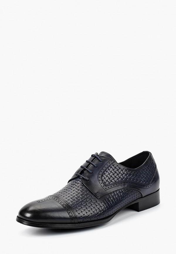 Купить Туфли la Biali, MP002XM23P86, синий, Осень-зима 2018/2019