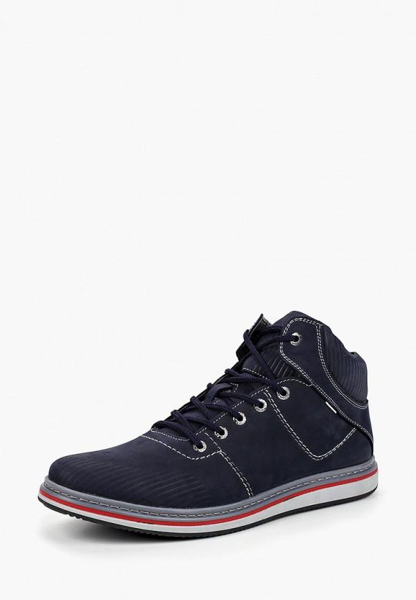 мужские кроссовки sairus, синие