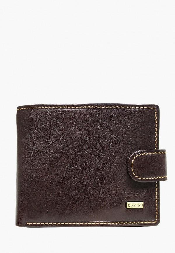 Кошелек Edmins Edmins MP002XM23QLL обложка для паспорта edmins цвет коричневый 13843 1n sof ed
