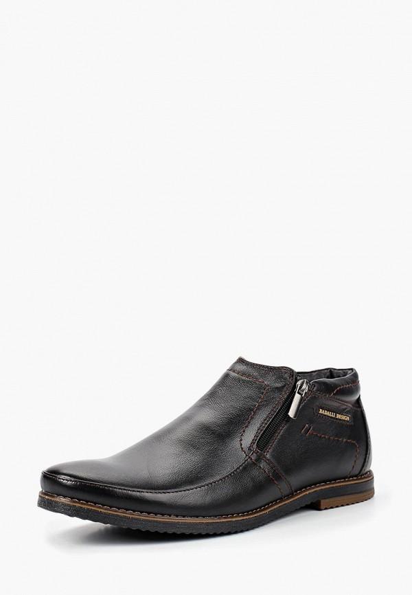 мужские ботинки badalli, коричневые