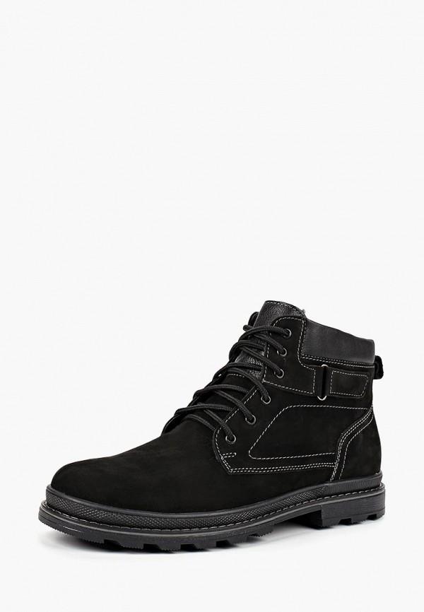 Ботинки Zain Zain MP002XM23QMW