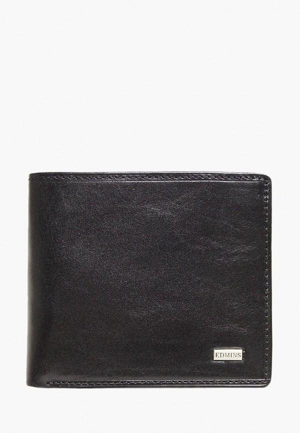 мужской кошелёк edmins, черный