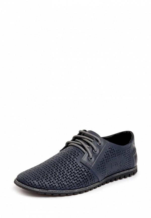 Купить Ботинки h4, MP002XM23QSF, синий, Весна-лето 2018