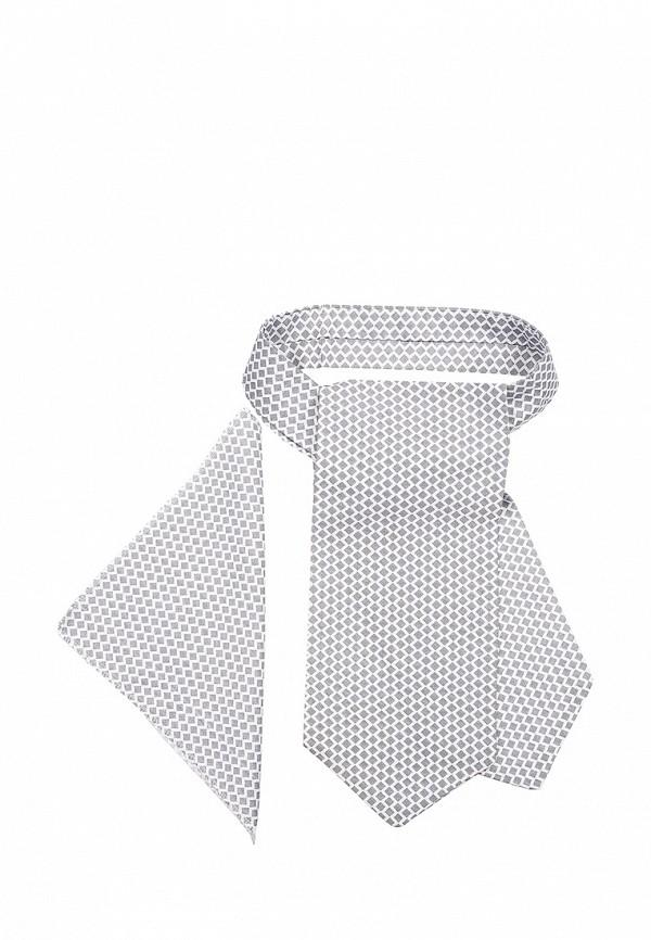 Купить Комплект Fayzoff S.A., MP002XM23R61, серый, Весна-лето 2018