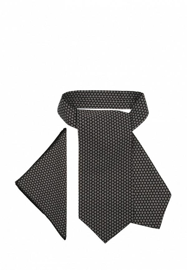 Купить Комплект Fayzoff S.A., MP002XM23R63, серый, Весна-лето 2018