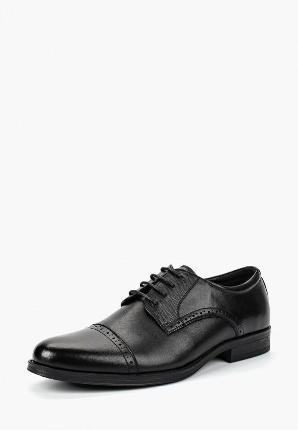 Купить Туфли Alessio Nesca, MP002XM23S6W, черный, Осень-зима 2018/2019