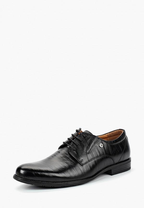 Купить Туфли Alessio Nesca, MP002XM23S71, черный, Осень-зима 2018/2019