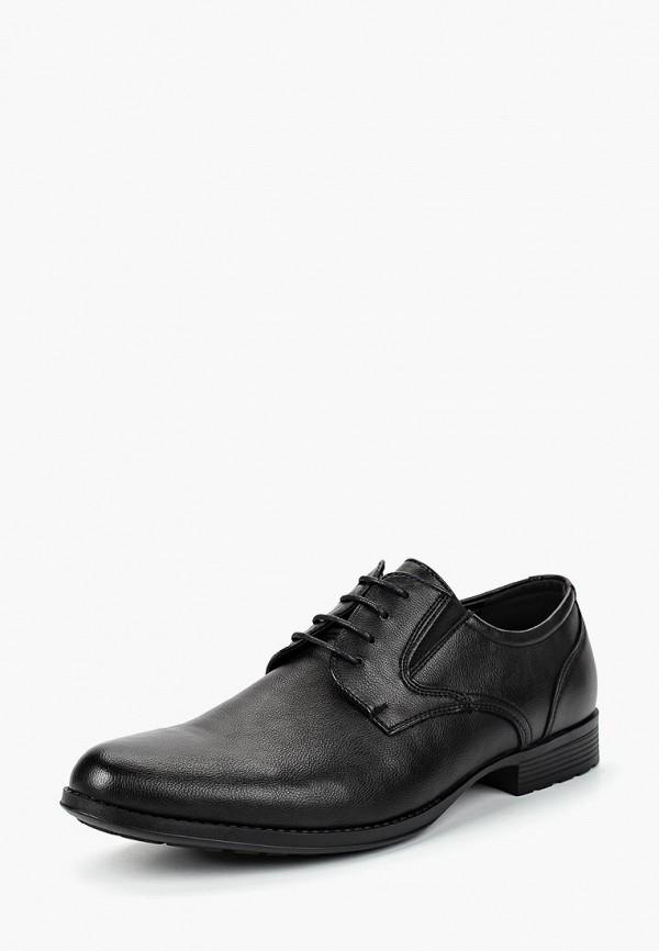 Купить Туфли T.Taccardi, mp002xm23s73, черный, Осень-зима 2018/2019