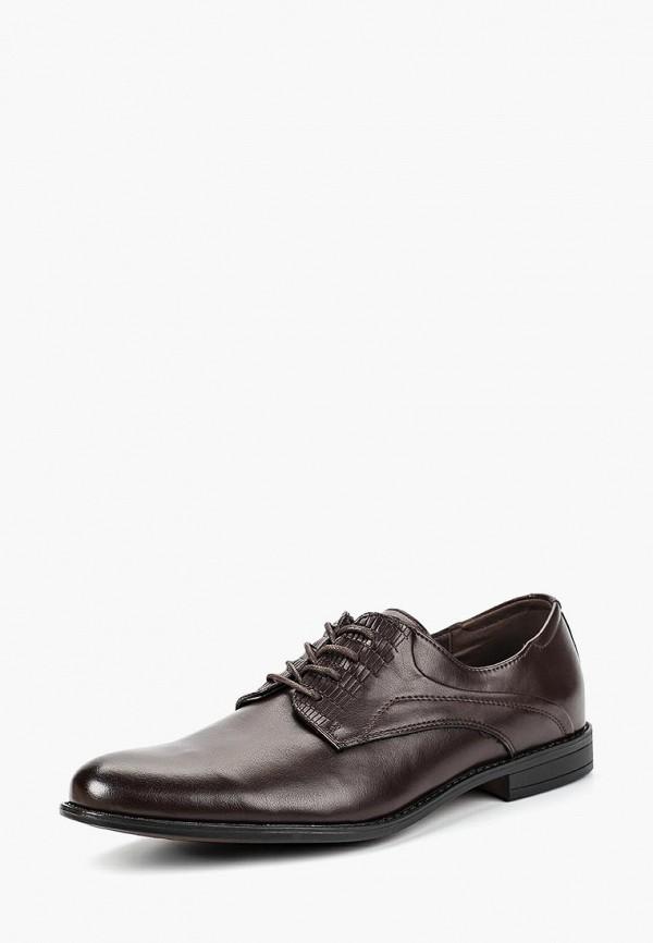 Купить Туфли T.Taccardi, mp002xm23s7l, коричневый, Осень-зима 2018/2019