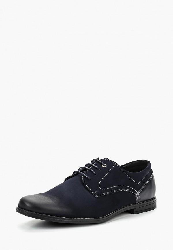 Купить Туфли T.Taccardi, MP002XM23SEF, синий, Осень-зима 2018/2019