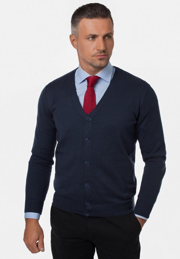 мужской кардиган arber, синий