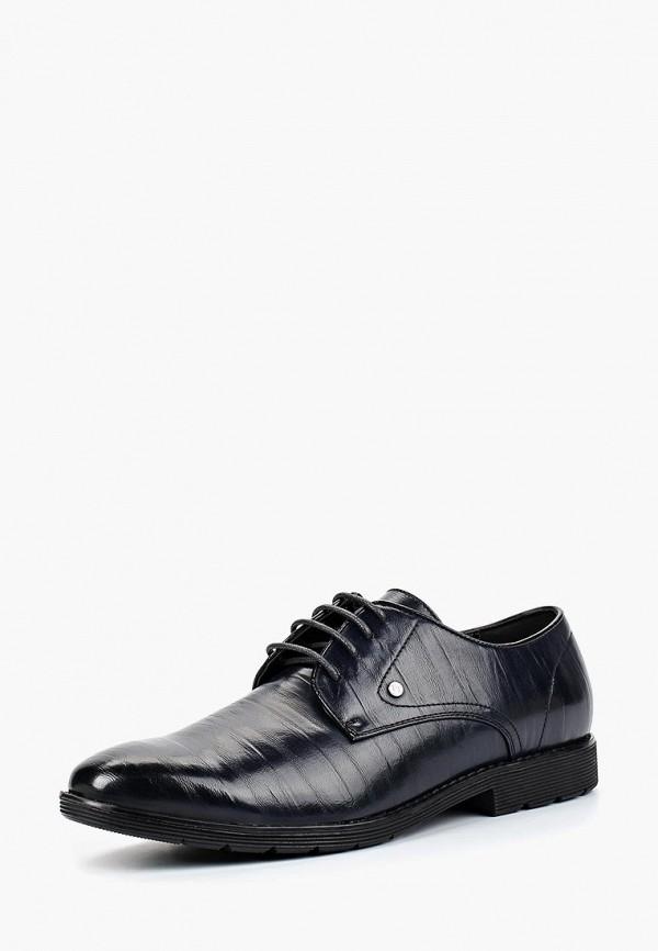 Купить Ботинки T.Taccardi, MP002XM23SNA, синий, Осень-зима 2018/2019