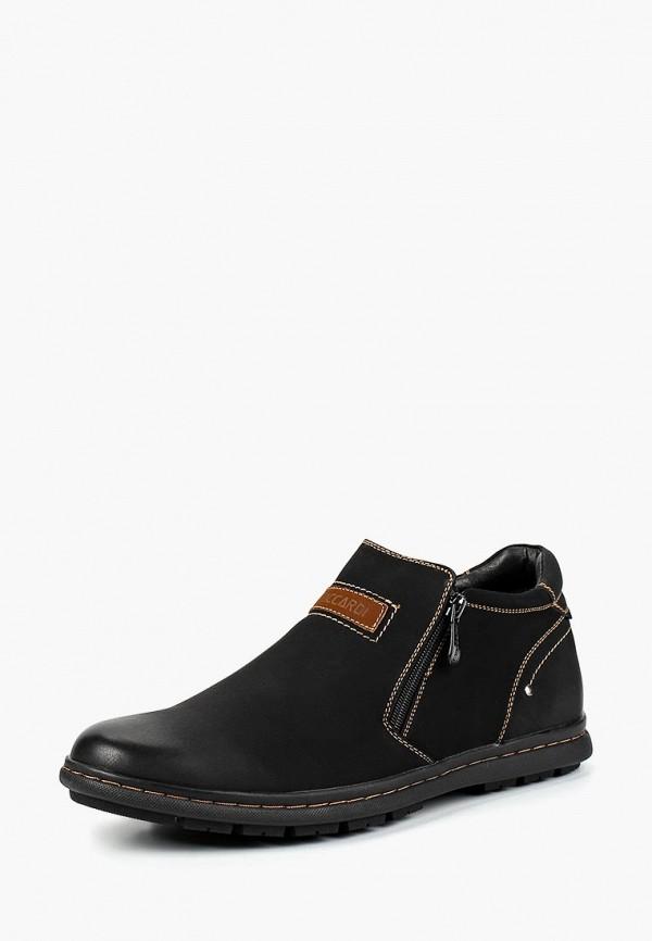 Купить Ботинки T.Taccardi, MP002XM23SPR, черный, Осень-зима 2018/2019