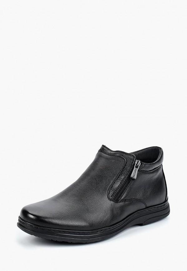 Купить Ботинки T.Taccardi, MP002XM23SPU, черный, Осень-зима 2018/2019